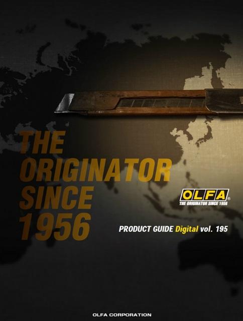 OLFA - Copertina Catalogo Cutters e Lame - Product Guide Digital vol. 195